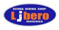Diving Shop Libero